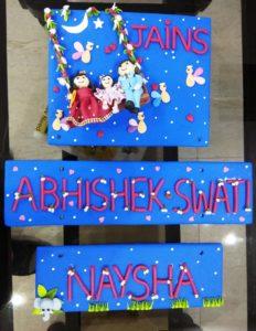 Name Plates Lamasha